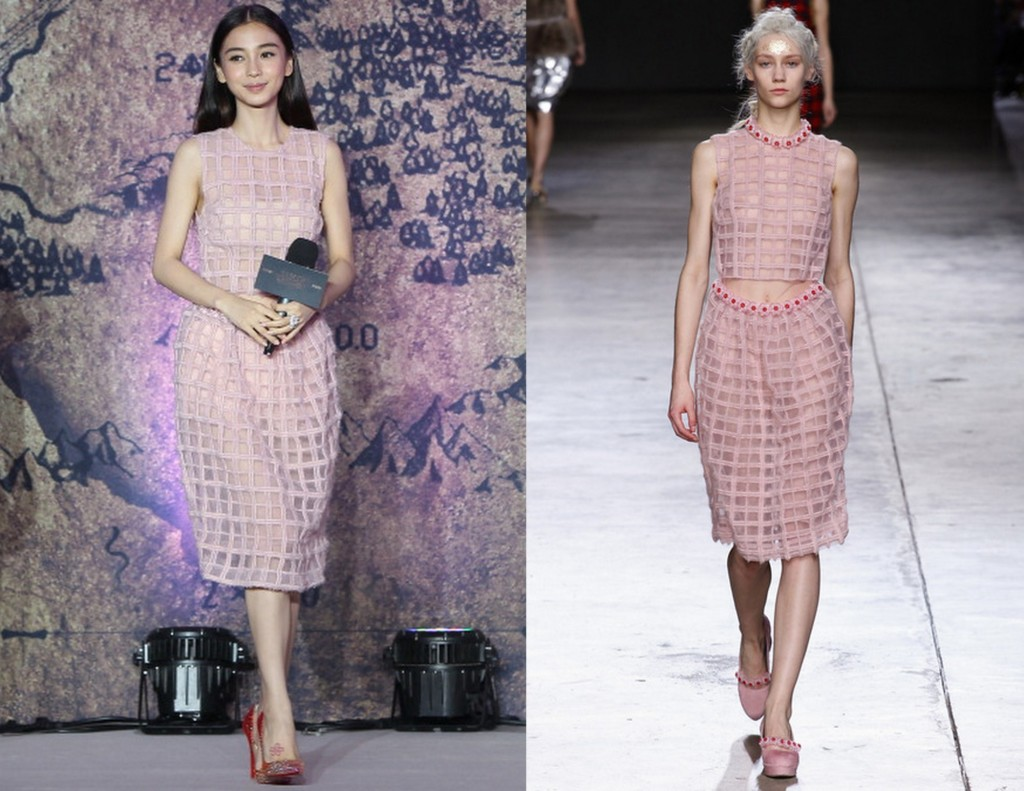 Angelababy-Simone-Rocha-The-Ghouls-Beijing-Press-Conference-e1407449950224