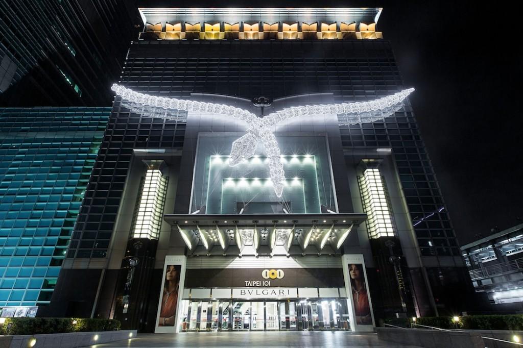 Cửa hàng ở Đài Bắc