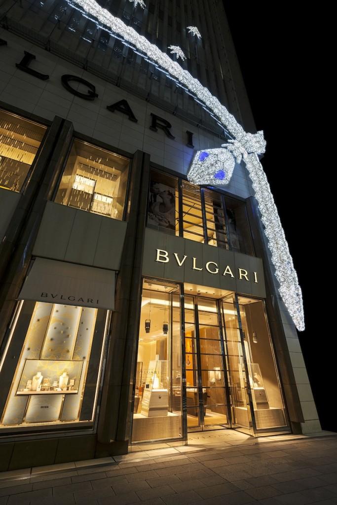 Cửa hàng ở Ginza