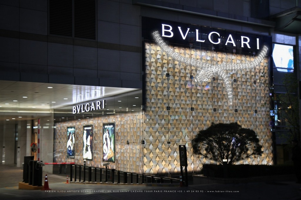 Cửa hàng ở Seoul