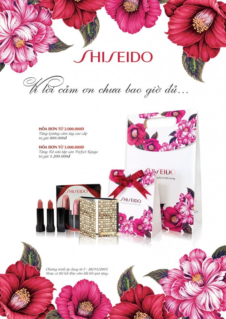 shiseido-201115