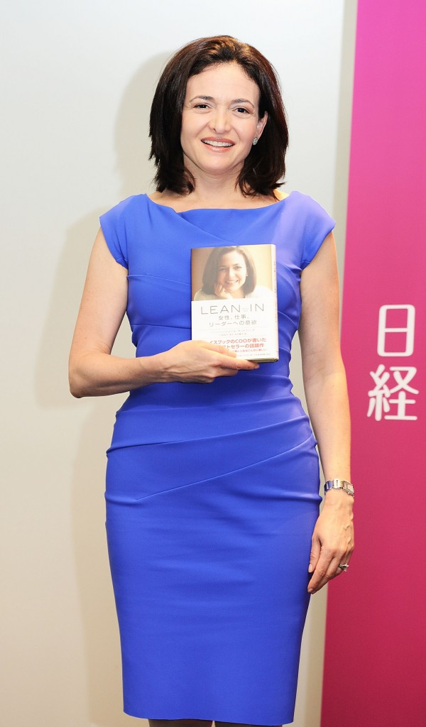 Sheryl Sandberg 'Lean In' Japanese Edition - Press Conference