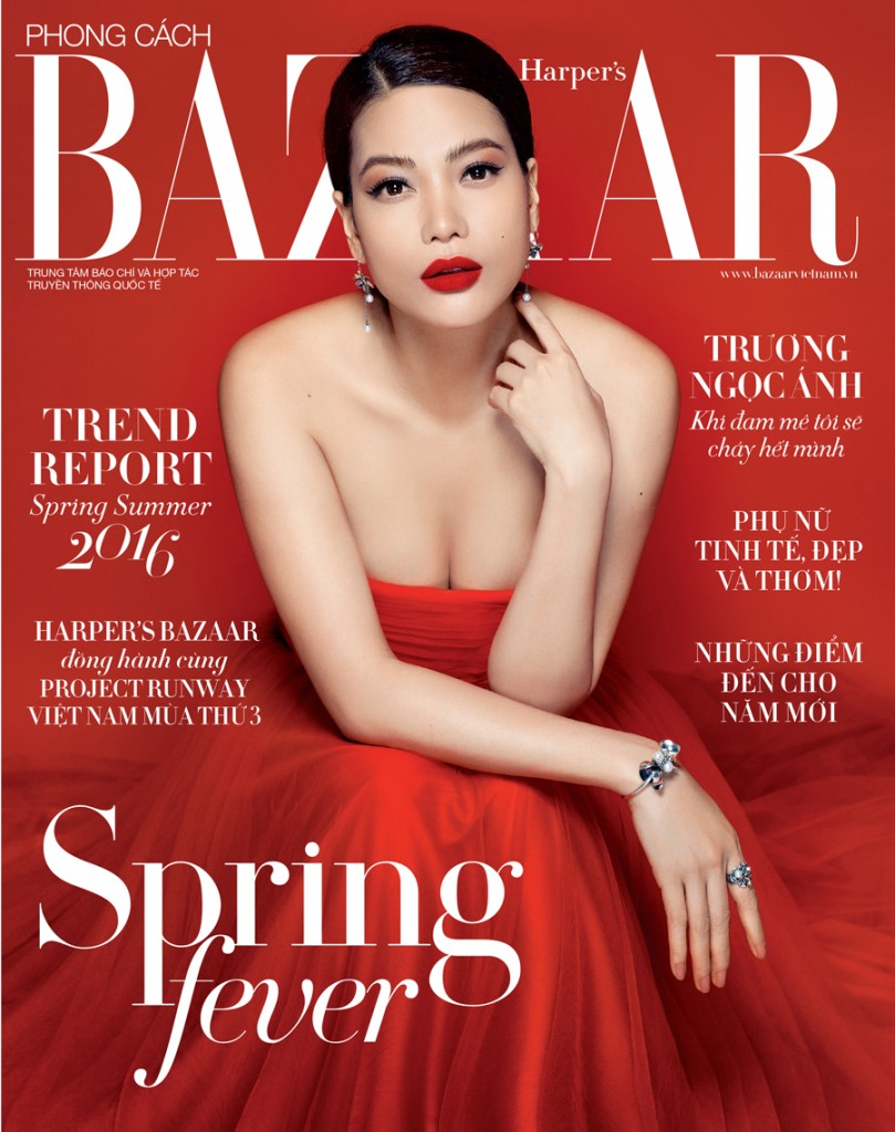 Bazaar_COVER_1_16