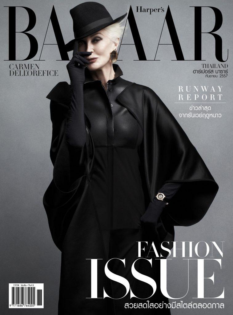 Bà xuất hiện gần đầy trên bìa Harper's Bazaar Thái Lan