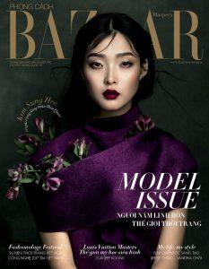 001-bazaar_cover_sunghee_11_17