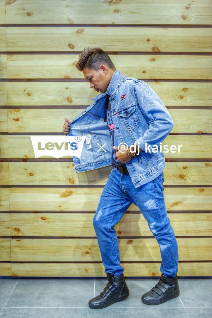 levis-x-kaiser