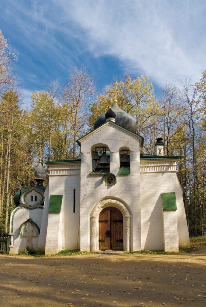 Họa sỹ Rafail Levitsky_Nhà thờ Saviour
