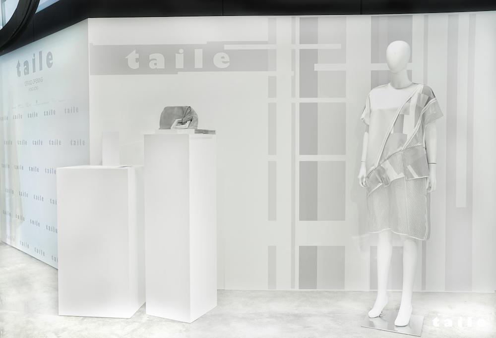 nha-thiet-ke-tai-le-taile_showroom-hong-kong-3