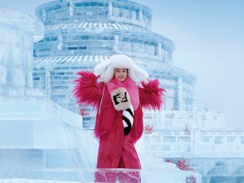 Lễ hội Băng Tuyết Cáp Nhĩ Tân