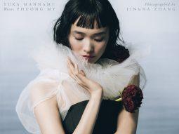 harpersbazaar-phuong-my-cover-01