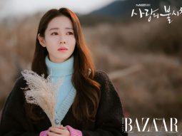 phim của son ye jin
