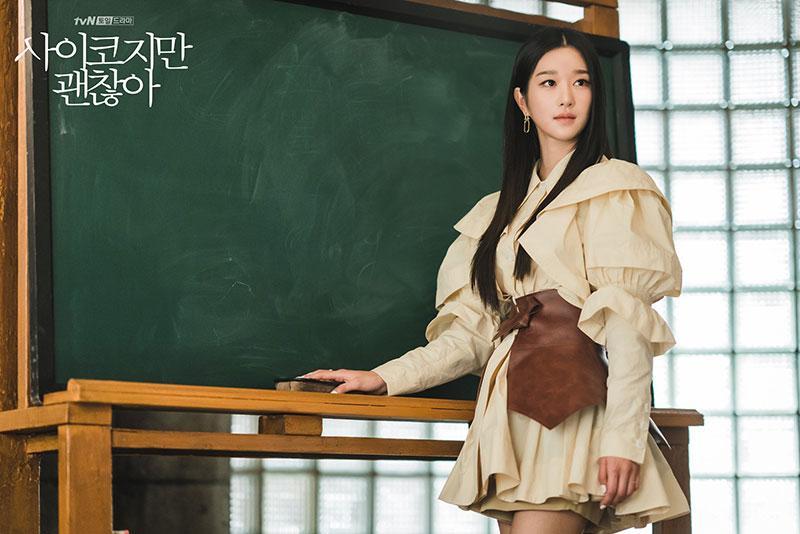 """Cách trang điểm giống Seo Ye Ji trong """"Điên thì có sao"""" 1"""
