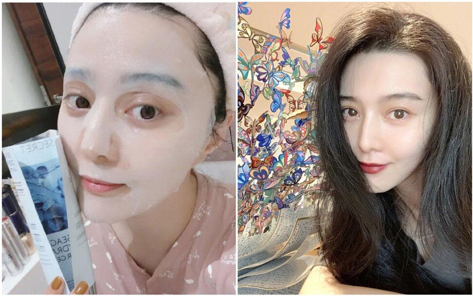 Bí quyết trẻ mãi không già của Phạm Băng Băng: Chăm đắp mặt nạ 1