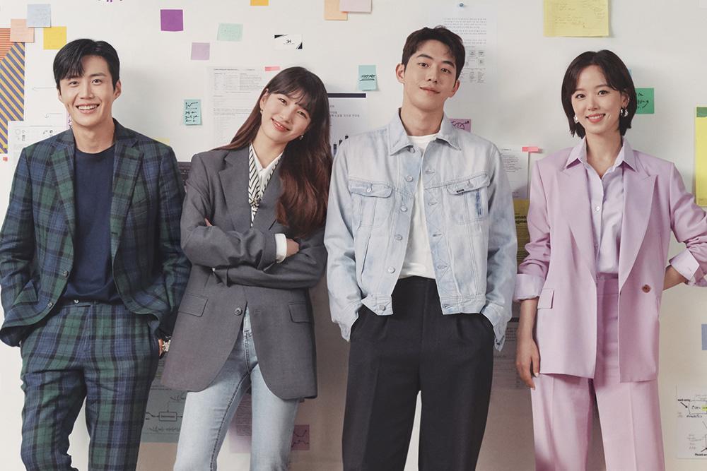 Phim Hàn cuối năm 2020 có gu thời trang đẹp: Start Up