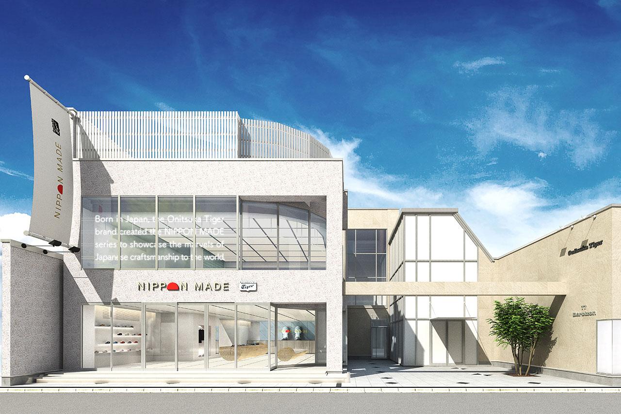 Mặt tiền cửa hàng Nippon Made của Onitsuka Tiger tại Tokyo. Ảnh: Onitsuka Tiger
