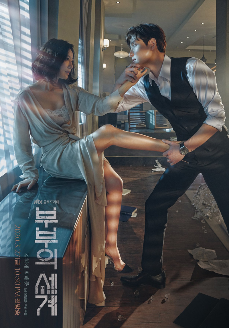 Bộ phim Hàn Quốc về giới thượng lưu: World of the Married / Thế giới hôn nhân
