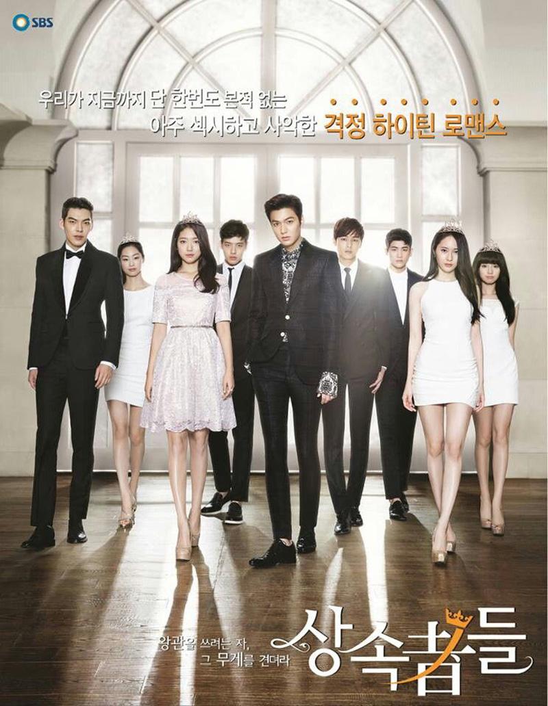 Bộ phim Hàn Quốc về giới thượng lưu: The Heirs / Những người thừa kế