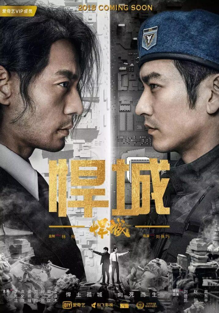 Những bộ phim trinh thám hay của Trung Quốc: Hãn Thành