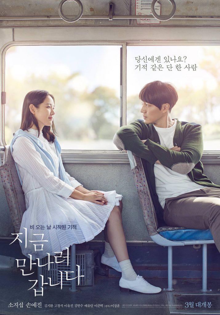 Phim ngắn Hàn Quốc hay về tình yêu: Be With You - Và em sẽ đến (2018)