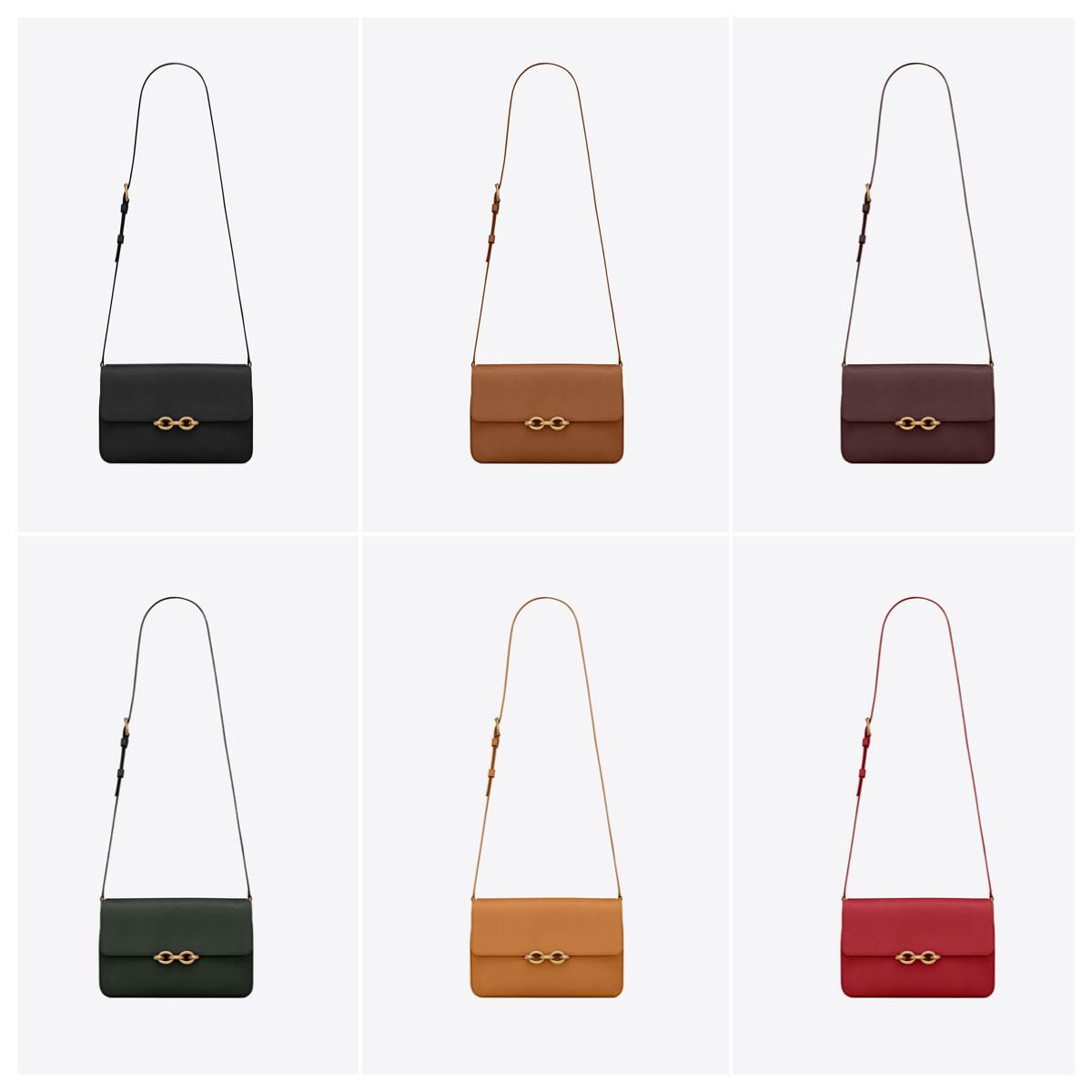 Saint Laurent ra mắt túi Maillon không logo, bị đánh giá là giống Gucci 3