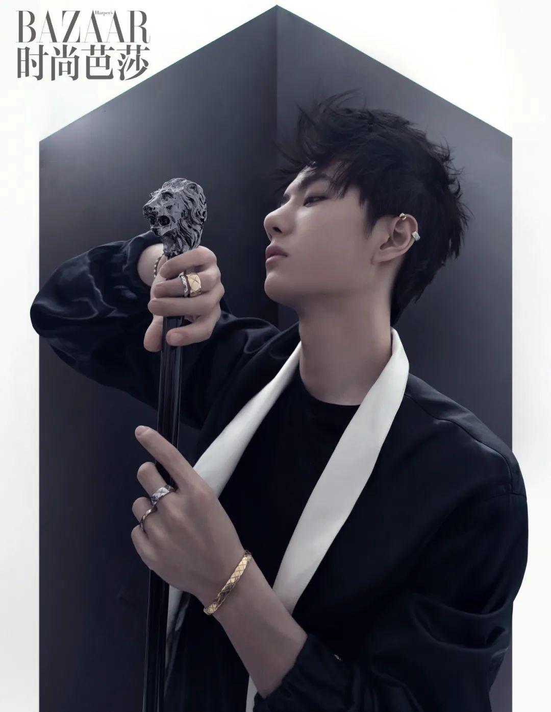 Vương Nhất Bác trên bìa Harper's Bazaar Trung Quốc số 03/2021