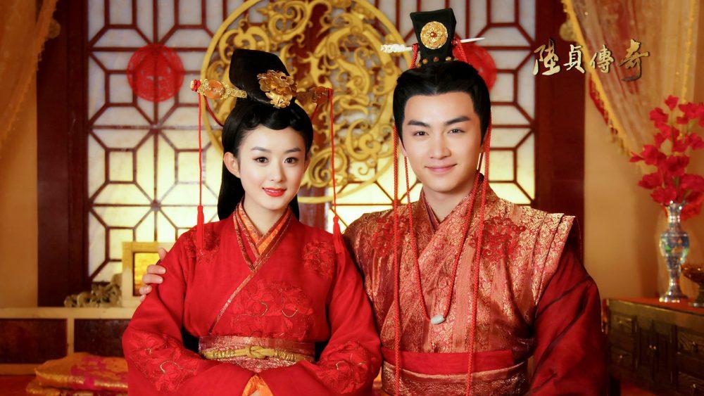 Phim hay của Triệu Lệ Dĩnh: Lục Trinh truyền kỳ (2013)