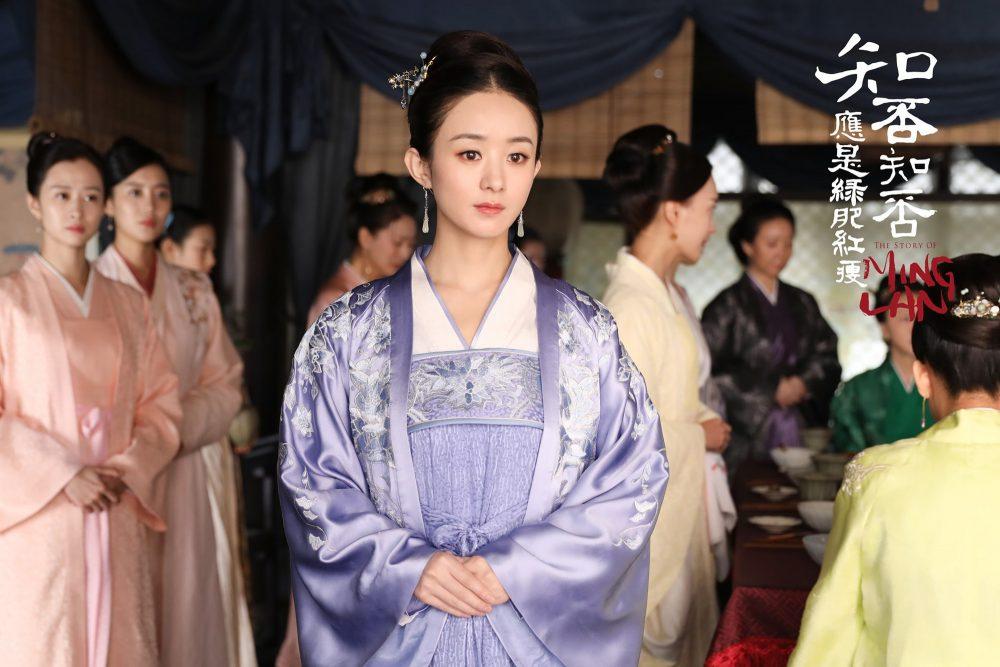 Minh Lan truyện (2019)