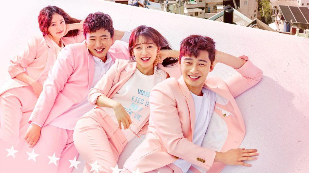 Những bộ phim của Park Seo Joon: Cháy mãi ước mơ