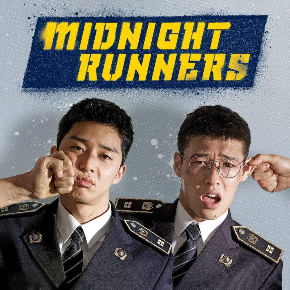 Cảnh sát tập sự - Midnight Runners (2017)
