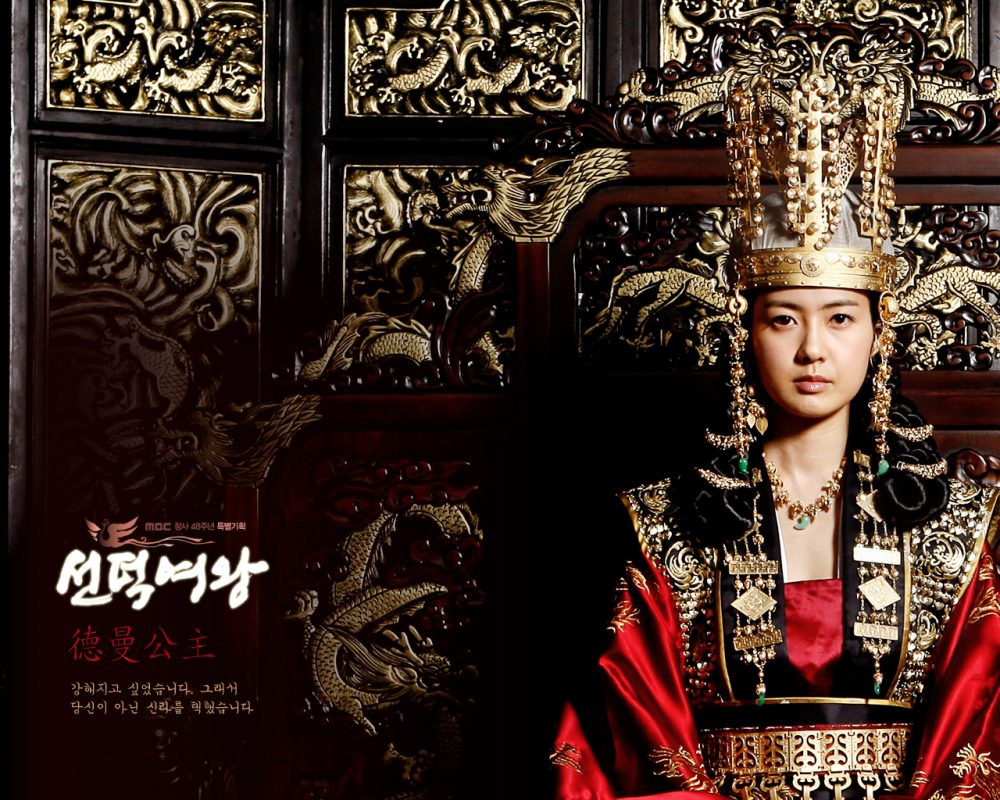 Nữ hoàng Seon Deok - The Great Queen Seon Deok (2009)