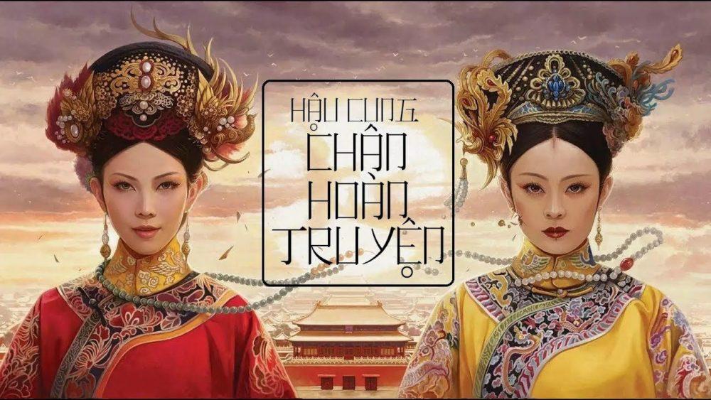 Phim hậu cung Trung Quốc hay nhất: Hậu cung Chân Hoàn truyện (2012)