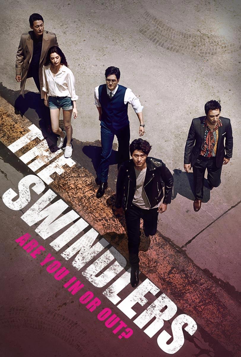 phim xã hội đen Hàn Quốc hay nhất