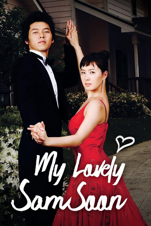 Phim hay của Hyun Bin: Tên tôi là Kim Sam Soon