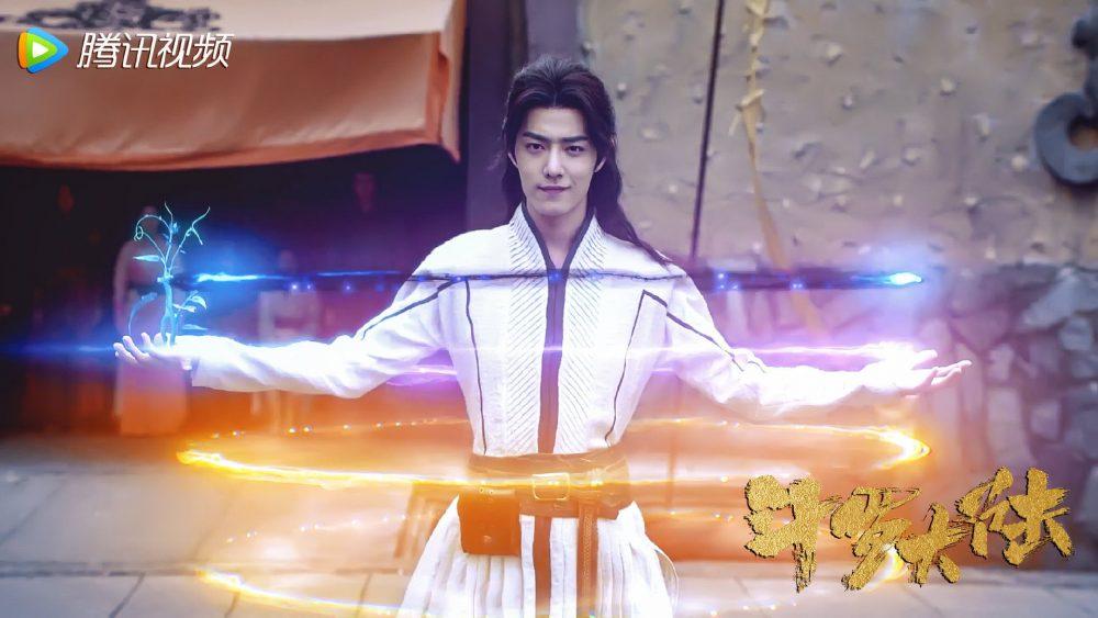 Những bộ phim thần thoại hay nhất Trung Quốc: Đấu La đại lục - Douluo Continent (2021)