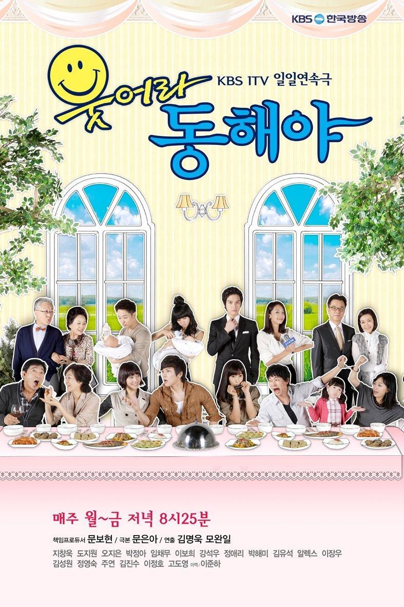 Phim của Ji Chang Wook: Cười lên Dong Hae