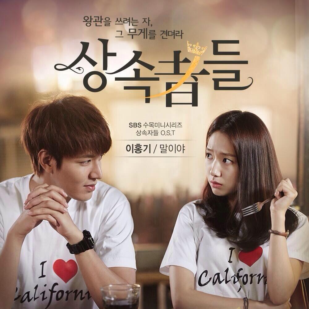 Những bộ phim của Park Shin Hye: Những người thừa kế