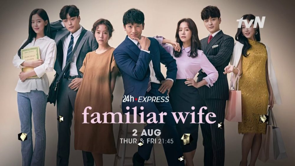 Người vợ thân quen - Familiar Wife (2018)