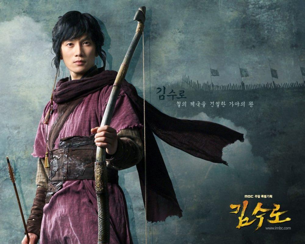 Vương triều đoạt ngôi - Kim Suro