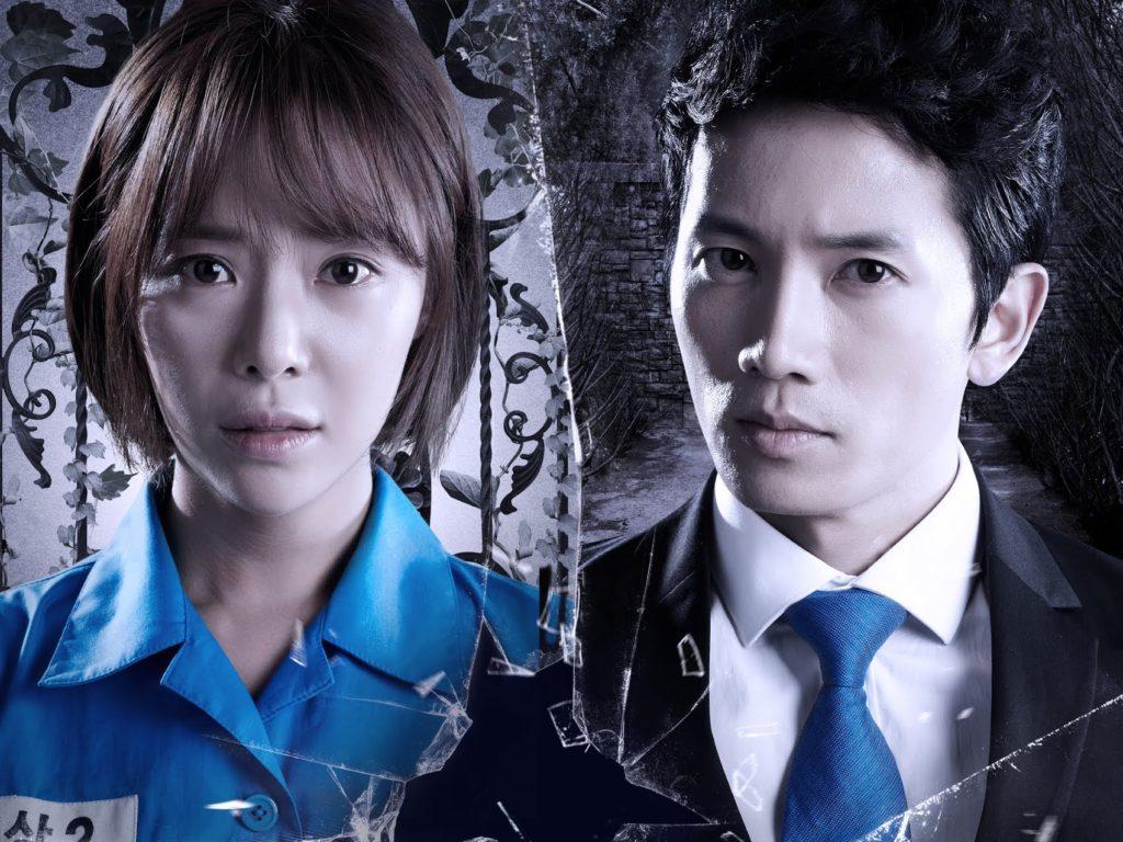 Phim của Ji Sung: Bí mật kinh hoàng
