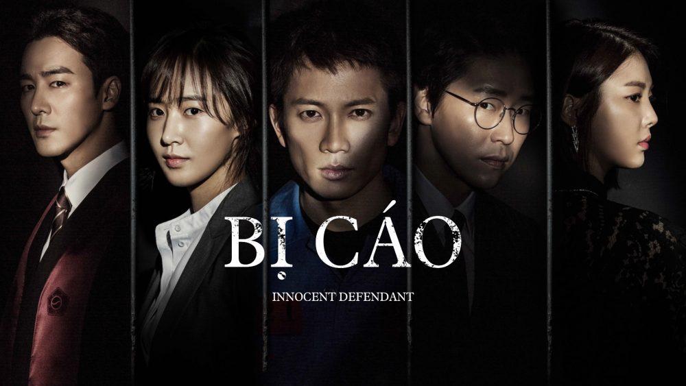 Phim của Ji Sung: Bị cáo