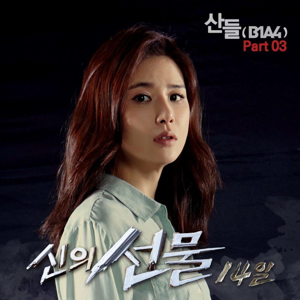Phim của Lee Bo Young: 14 ngày định mệnh