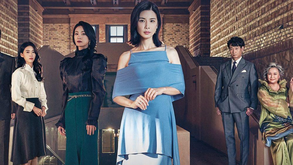 Phim của Lee Bo Young: Sở hữu