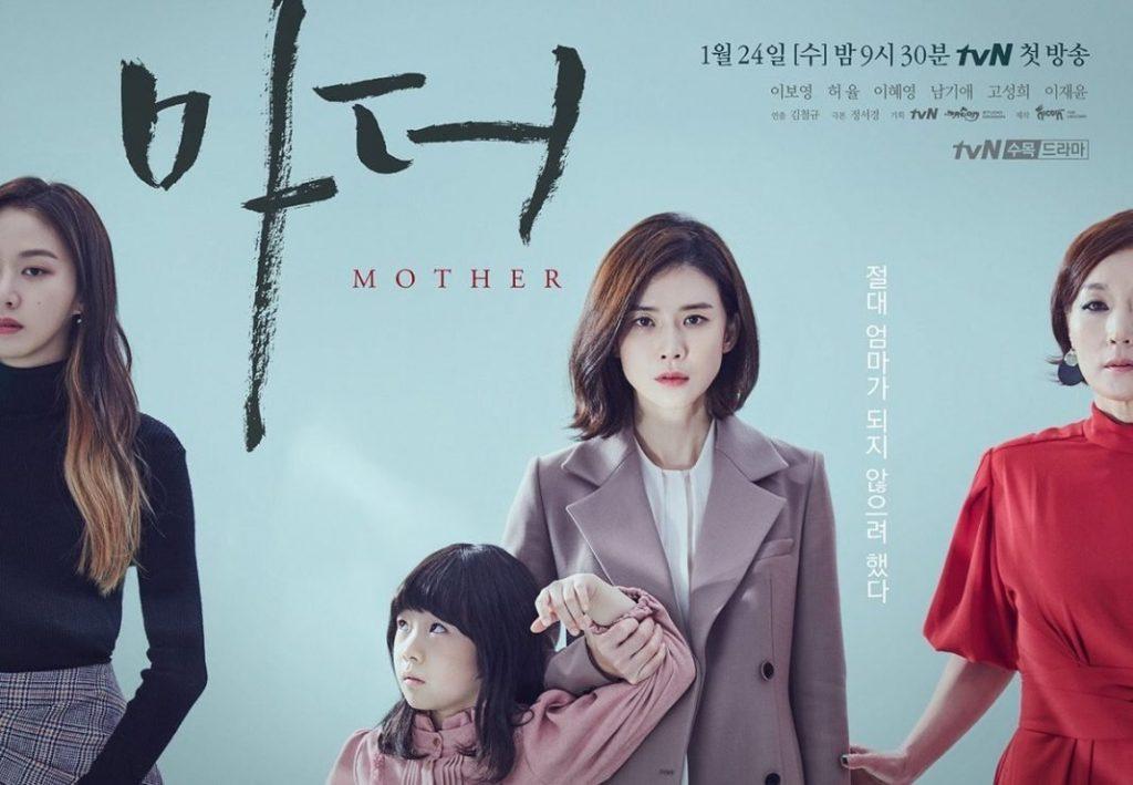 Phim của Lee Bo Young: Người mẹ
