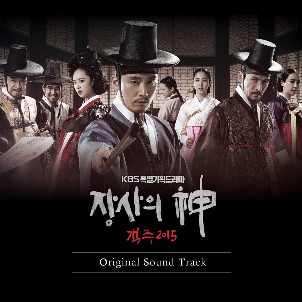 Phim của Jang Hyuk:Bậc thầy thương gia