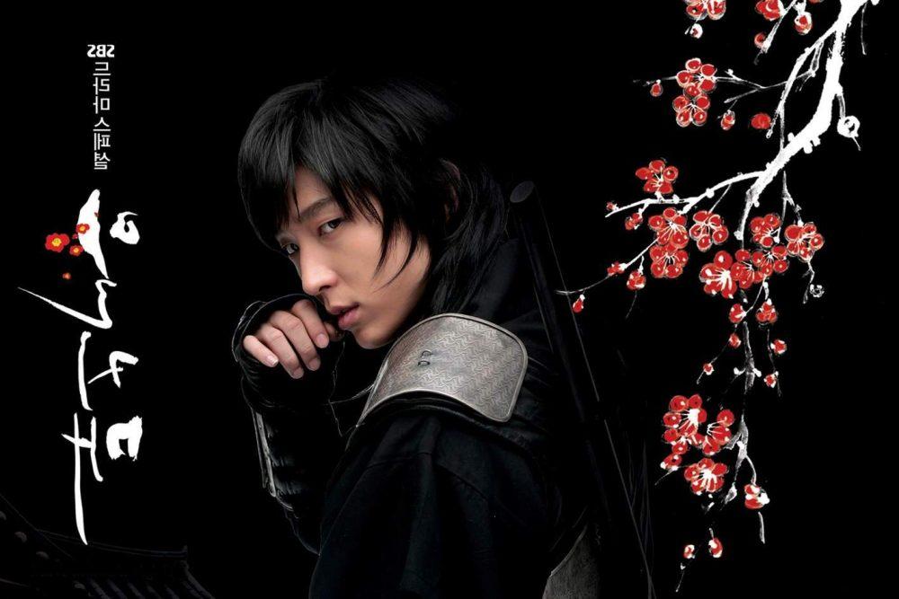 Phim Lee Jun Ki đóng: Huyền thoại Iljimae