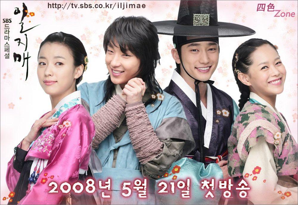 Phim của Han Hyo Joo: Huyền thoại Iljimae
