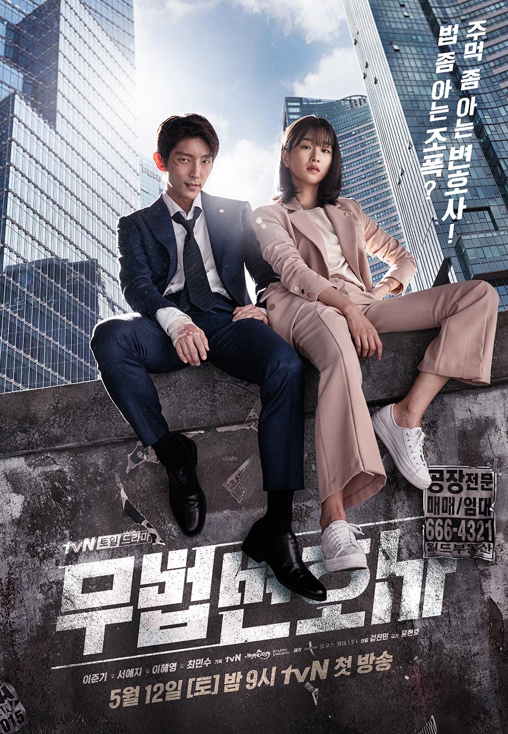 Phim Lee Jun Ki đóng: luật sư vô pháp