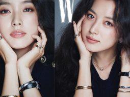 diễn viên han hyo joo