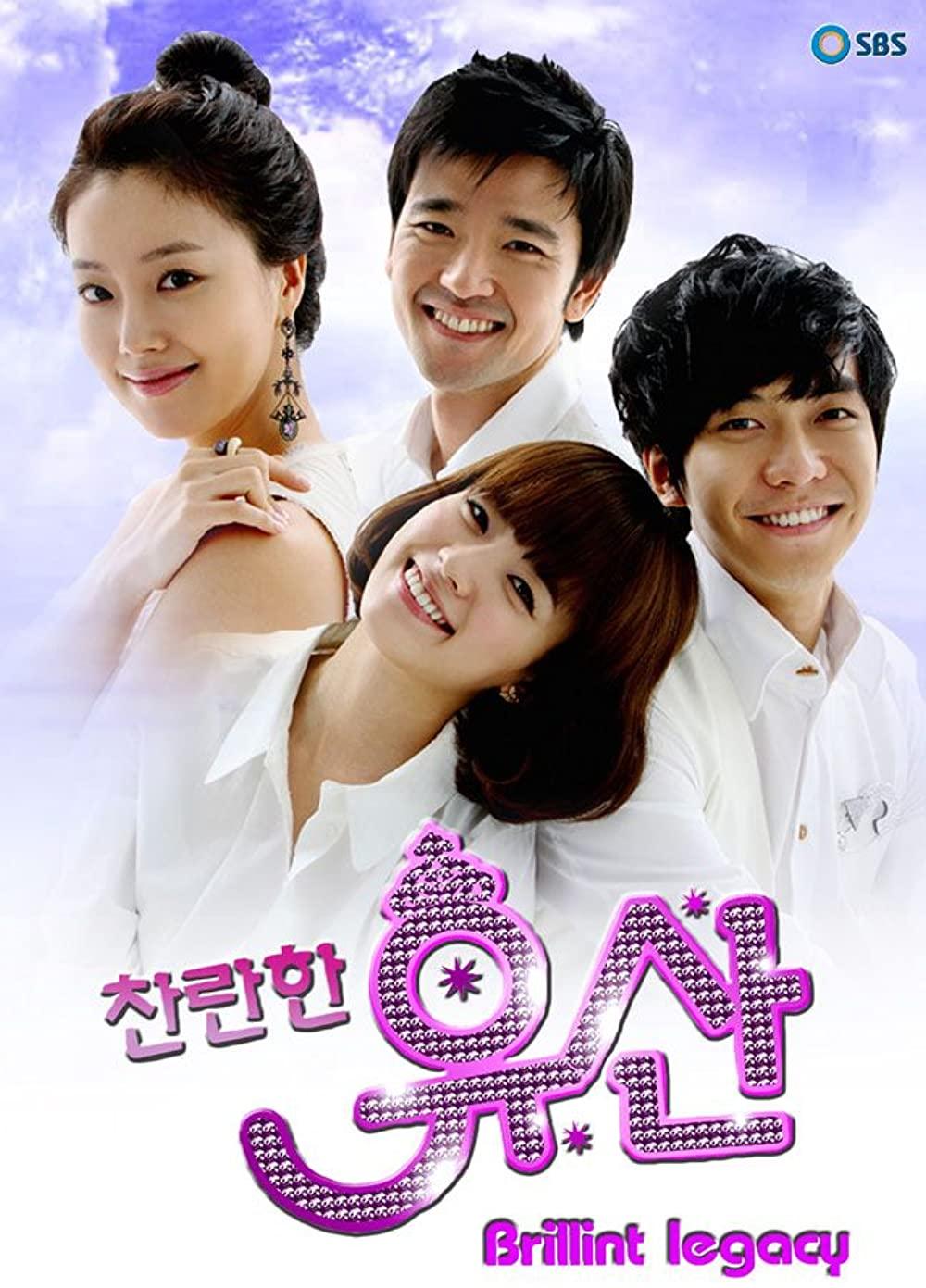 Người thừa kế sáng giá - Brilliant Legacy (2009)
