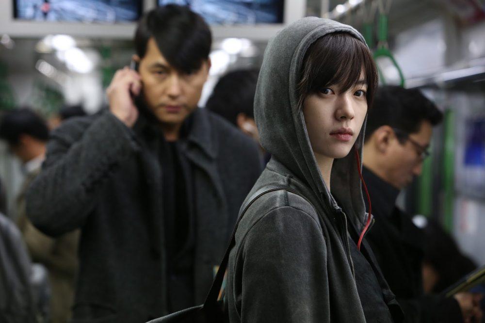 Truy lùng siêu trộm - Cold Eyes (2013)